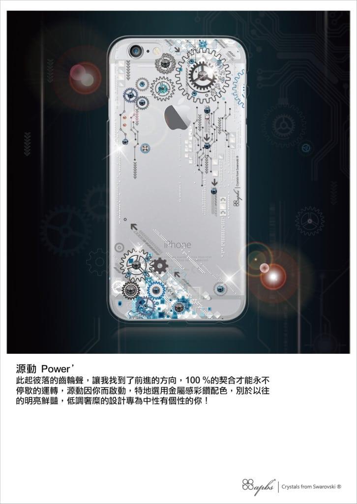 設計理念(1)源動-05