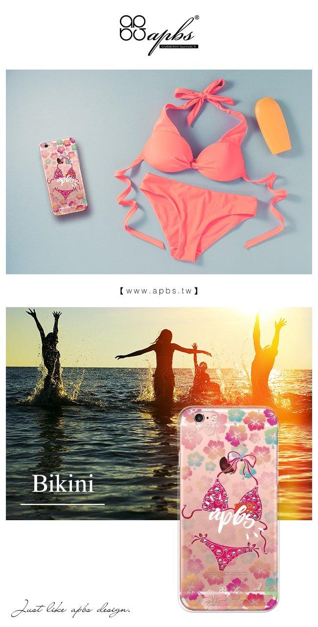 bikini_01